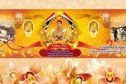 กิจกรรมเฉลิมพระเกียรติ พระบาทสมเด็จพระเจ้าอยู่หัว เนื่องในโอกาสวันเฉลิมพระชนมพรรษา 28 กรกฎาคม 2564